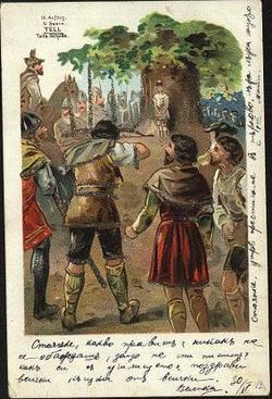 Carte postale Bulgare