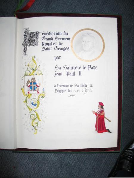 Visite de S.S. le Pape Jean-Paul II